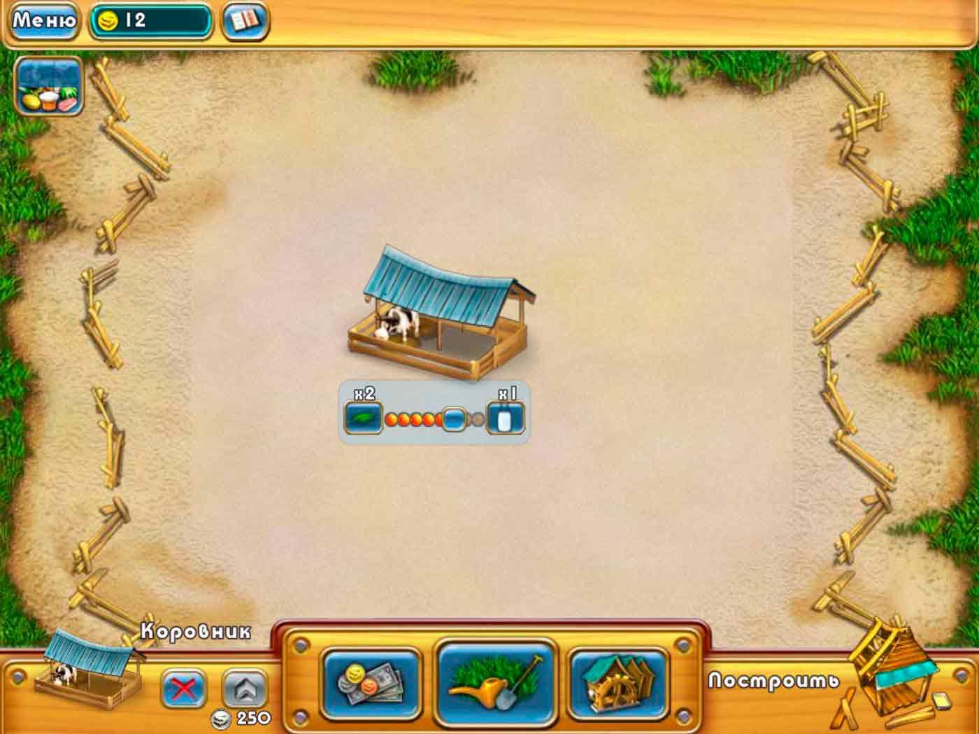 Скачать мини игру Чудо ферма / Virtual Farm. Скачено 25.