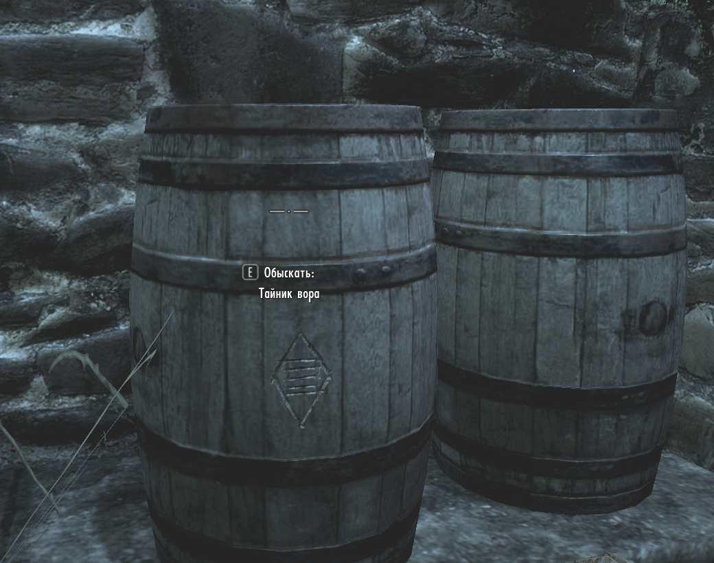Знаки на Домах Скайрим